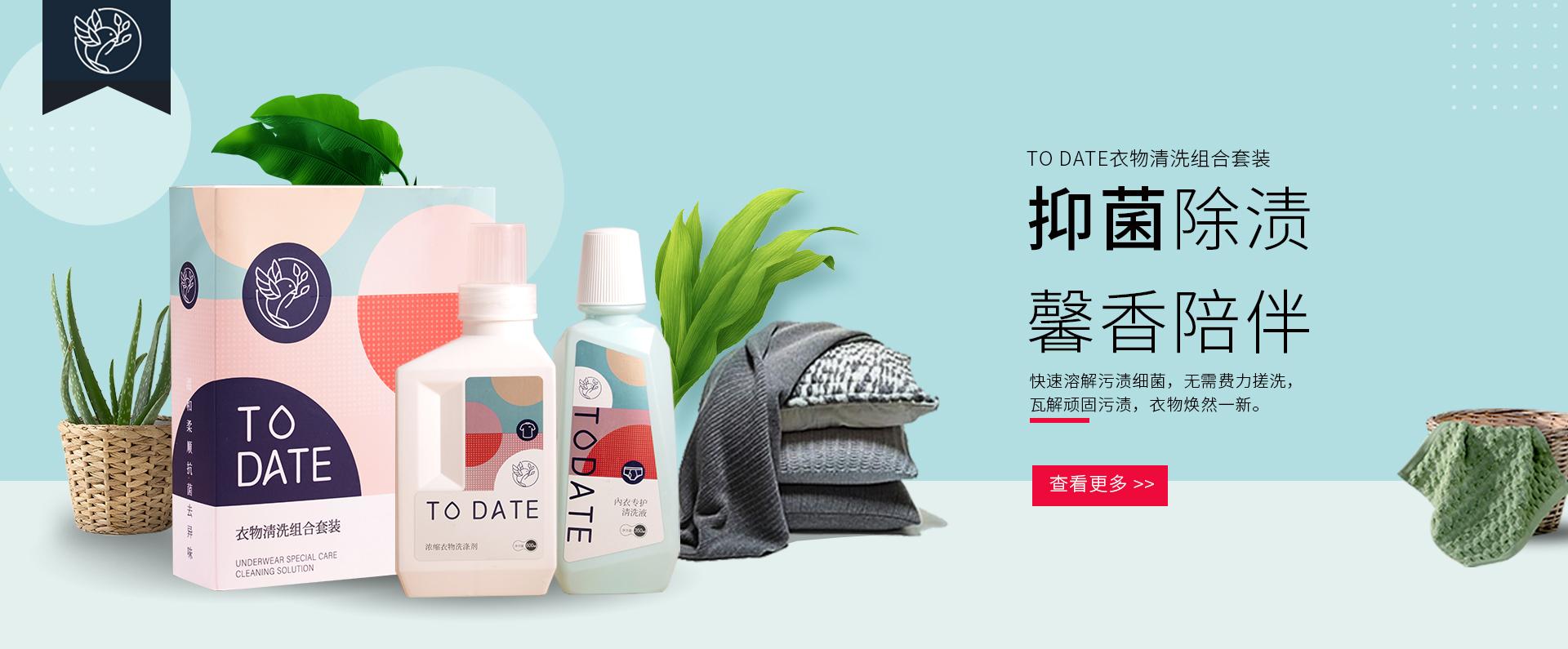 清洁膏品牌加盟
